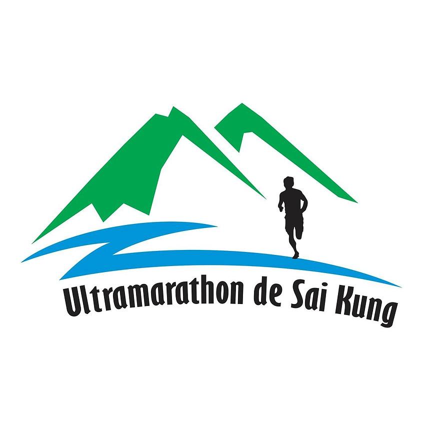 Ultramarathon de Sai Kung