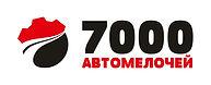 7000_ready_Q.jpg