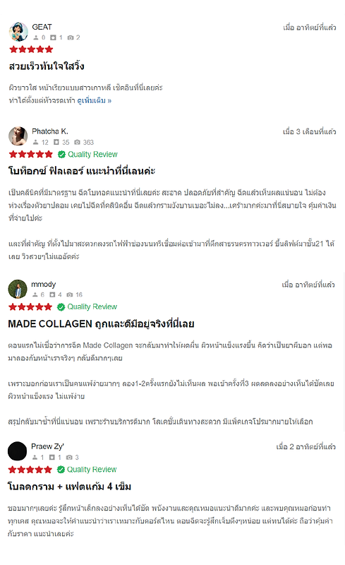 Review-02.png