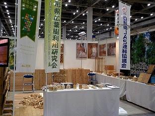 「木と住まいの耐震博覧会」in 東京ビッグサイト