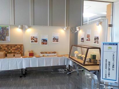 広葉樹 木製品の展示