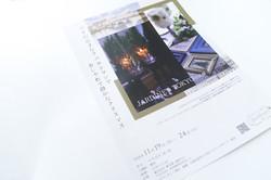JARDINET TOKYO A4