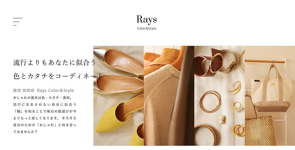 Rays_site