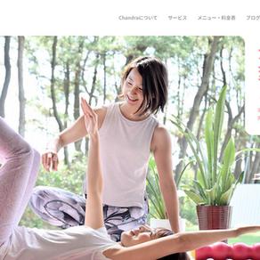 Chandraの新しいホームページができました!