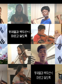 Beracah On Screen(Virtual Concerts)