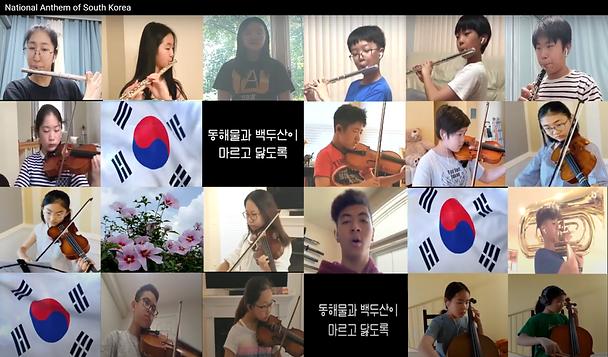 Korean Anthem.png
