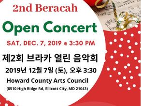 2nd Beracah Open Concert (BOC)