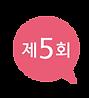 메인_타이틀3.png