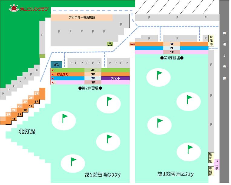 場内地図.png