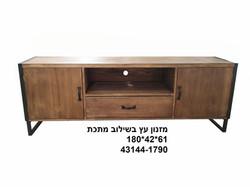 רהיטים