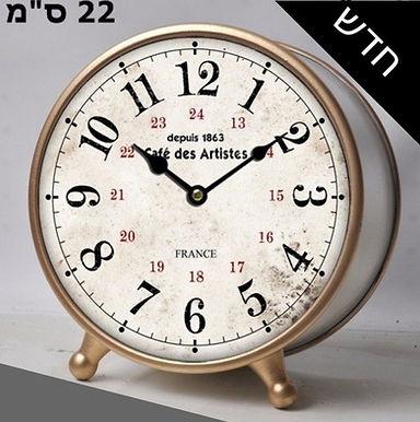 שעונים לבית