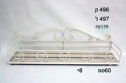 מדף שלבים ברזל ועץ 60 סמ לבן או קרם