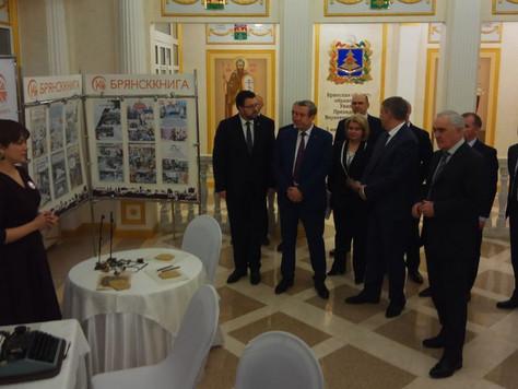 В Брянском правительстве проходит интерактивная выставка, приуроченная ко Дню Российской печати.