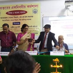 Workshop Dept. of Bengali.jpg