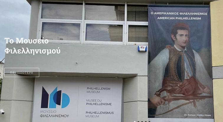 Zisimopoulou 12, Athina 115 24, Greece
