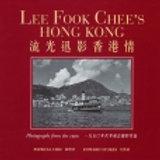 Lee Fook Chee's Hong Kong