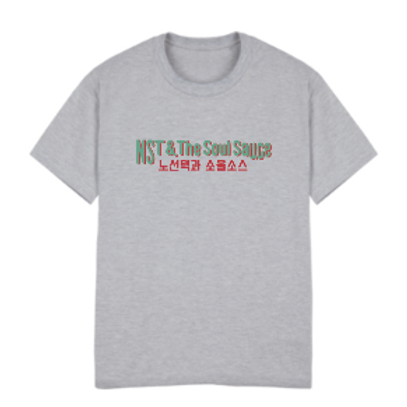 NST & The Soul Sauce LogoT-Shirts