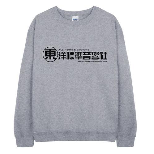 LOGO 맨투맨 Gray (M-size)