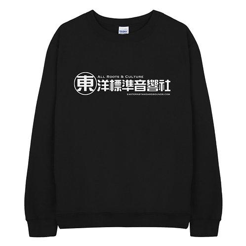 LOGO 맨투맨 Black (M-Size)