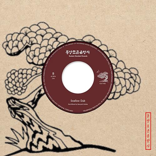 Swallow Dub (Dub Mixed by Naoyuki Uchida) 0