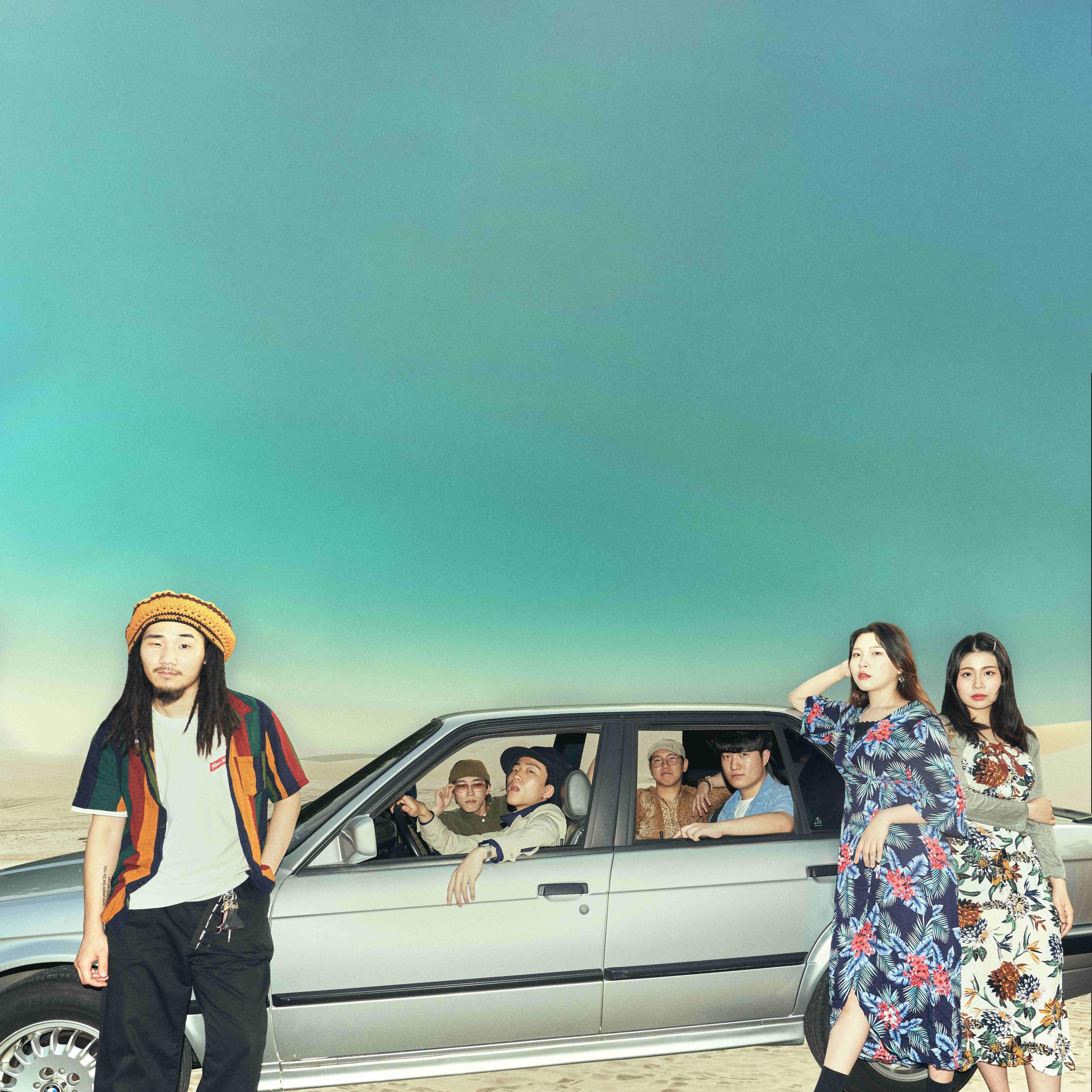 신한태와 레게소울 Shinhantae & The Reggae Soul