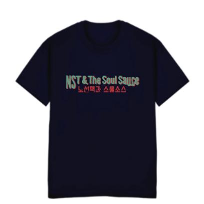 NST & The Soul Sauce LogoT-Shirts