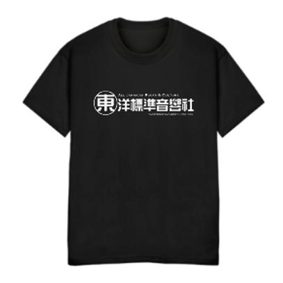 Eastern Standard Sounds Logo T-Shirts (XL)