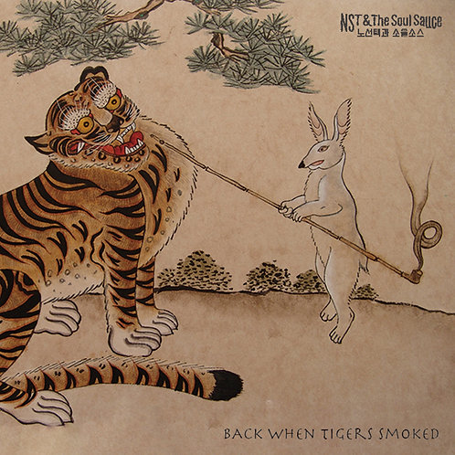 Back When Tigers Smoked CD (International Edition)