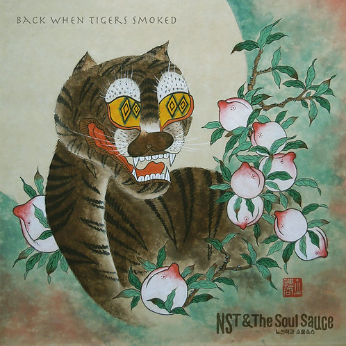 노선택과 소울소스/ NST & The Soul Sauce - Back When Tigers Smoked (CD, Korea Edition)
