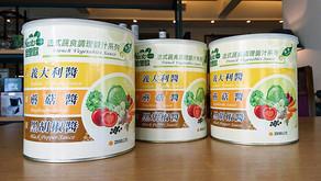 哈里歐法式蔬食調理醬汁(純素)營業專用
