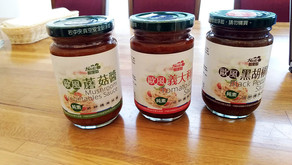 哈里歐法式蔬食調理醬汁(純素)