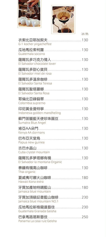 2020-new-menu-7.jpg