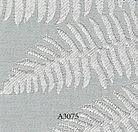 A3075布.jpg