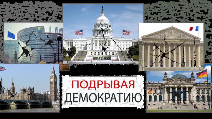 Первые итоги: обсуждение проекта в  странах Европы