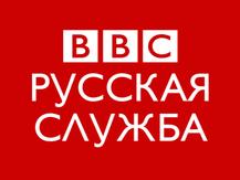 """Би-би-си: Кто такие """"подрыватели"""" из России и как они разрушают Запад?"""