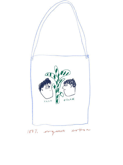 Nice planet Tote