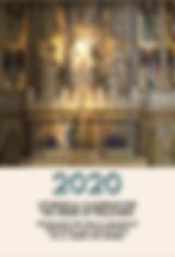 2020 Ordo Front Cover.JPG
