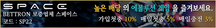 top_banner (1).png