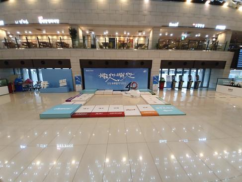 KAC 메인이벤트 공항 두루마블