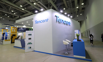 2017_12_Tencent korea_G star 2017 b2b booth_14.jpg
