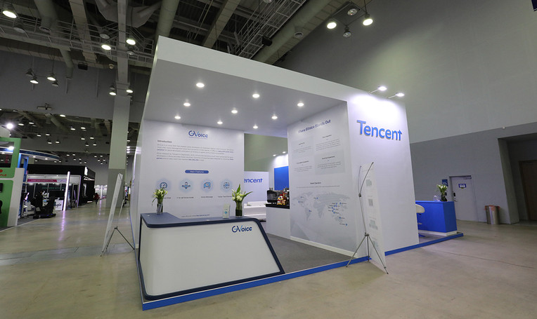 2017_12_Tencent korea_G star 2017 b2b booth_10.jpg