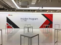 Insider Program YouTube 2019
