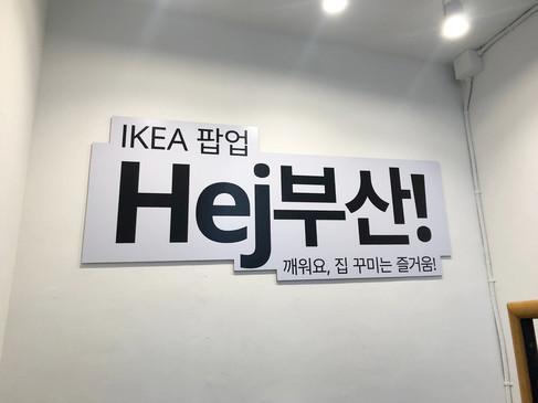 KakaoTalk_20191203_105945588_22.jpg