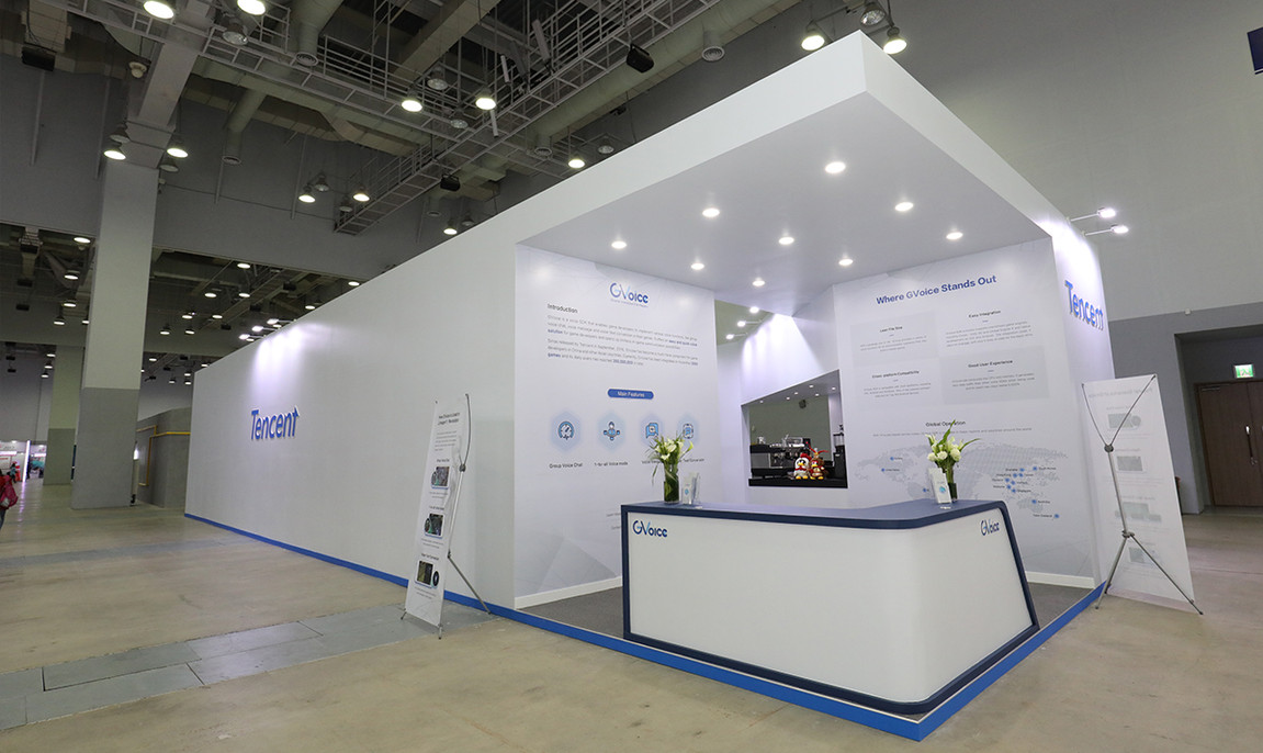 2017_12_Tencent korea_G star 2017 b2b booth_09.jpg