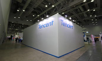 2017_12_Tencent korea_G star 2017 b2b booth_16.jpg