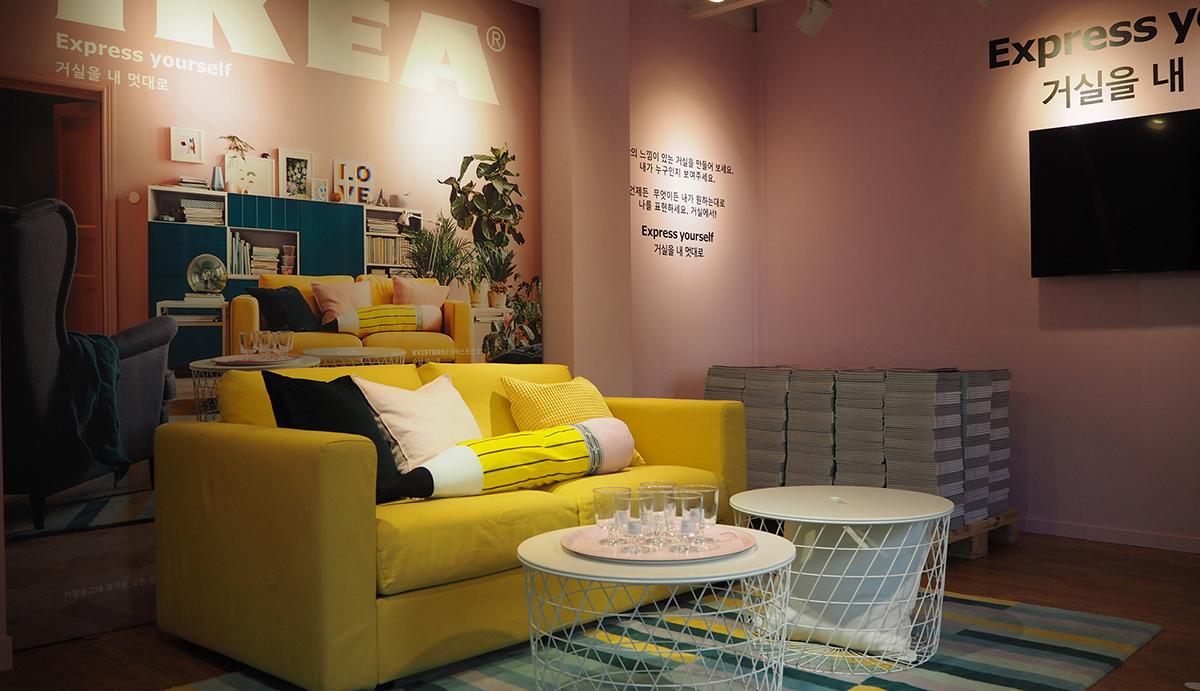 IKEA Hej Geosil