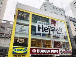 IKEA POP-UP