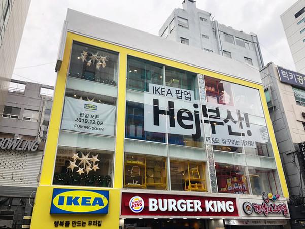 IKEA POP-UP_부산서면
