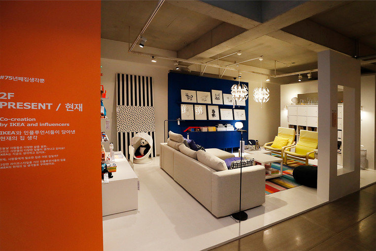 IKEA FY19 POP UP_03.JPG