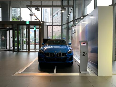 BMW Z4 전시